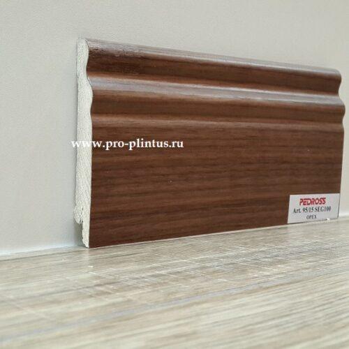 Плинтус высокий фигурный орех  95 мм
